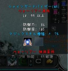 101213.jpg