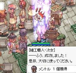 2009_11_19_1.jpg