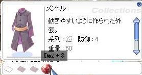 2009_11_19_2.jpg