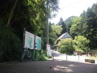 金剛山ロープウェイ