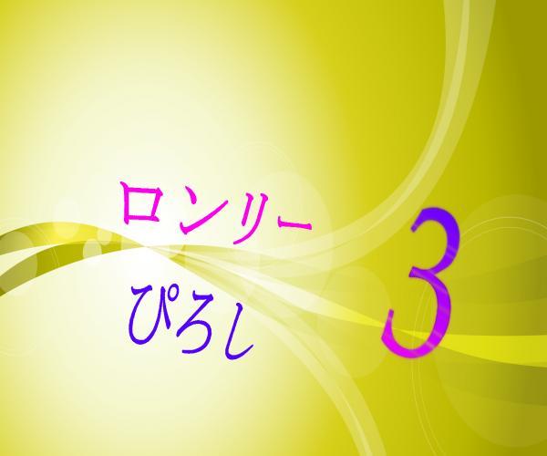 15l_convert_20120305003321.jpg