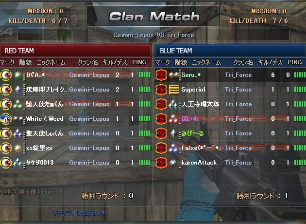 クラン戦3.5