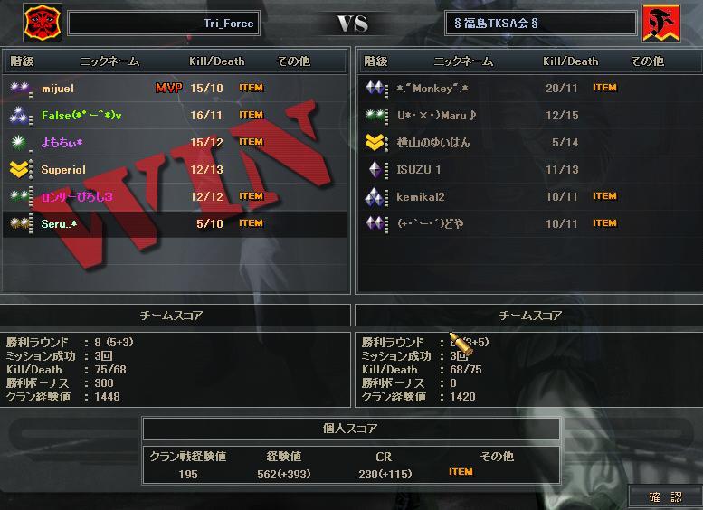 4.9更新cw2