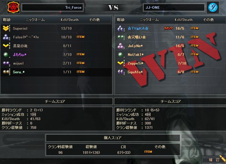 4.9更新cw3