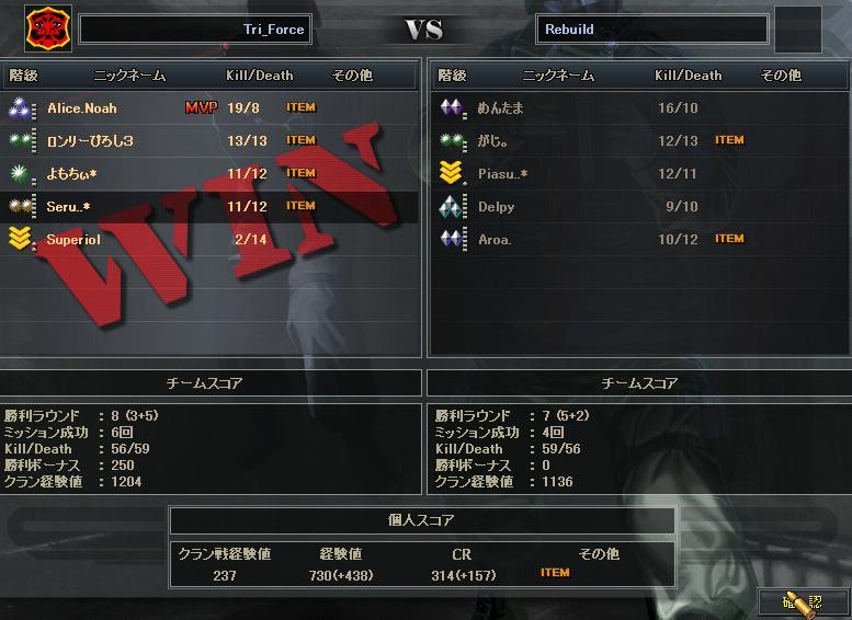 4.19更新cw2