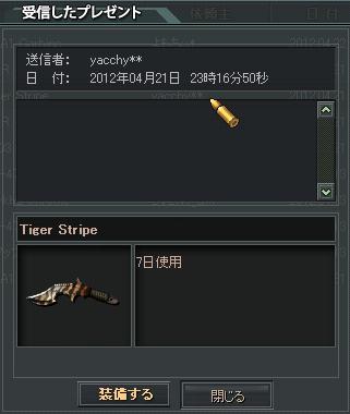 4.24更新大佐プレ1