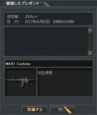4.24更新大佐プレ2