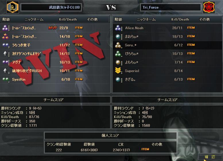 4.28更新cw1