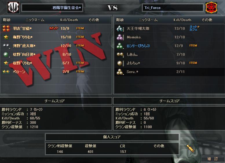 5.26更新cw1