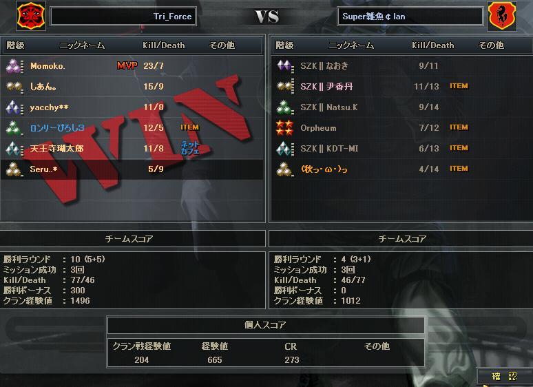 5.26更新cw2