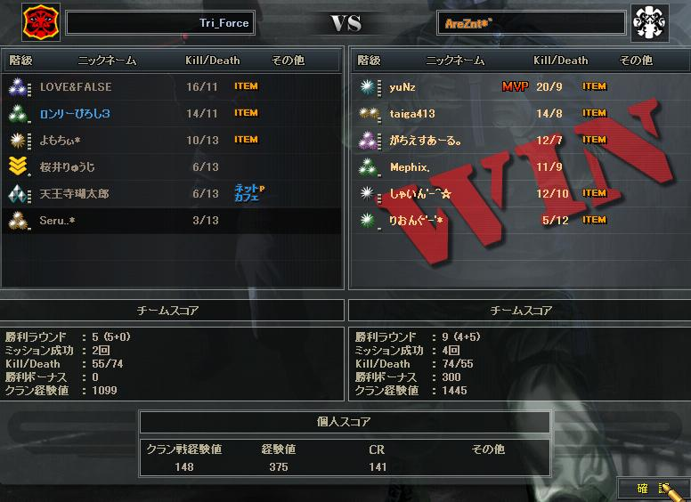 5.26更新cw3