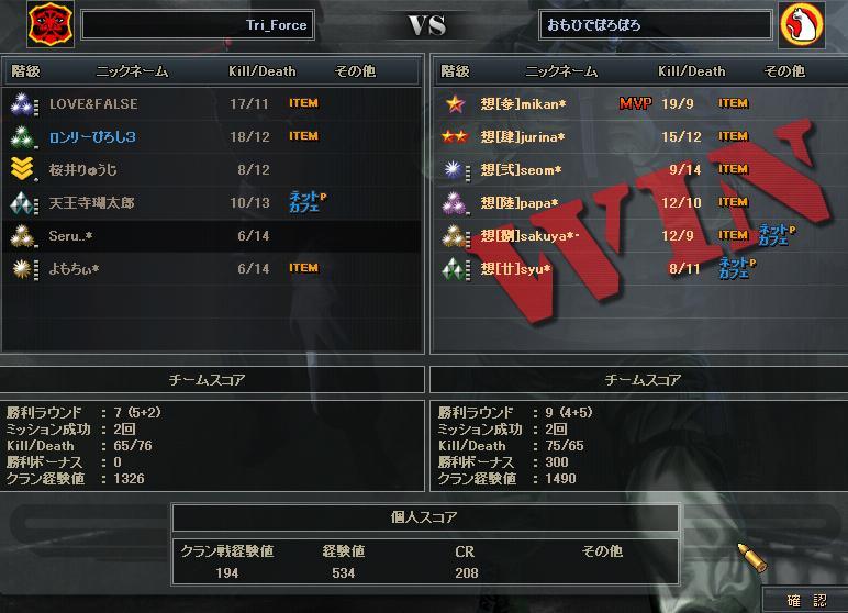5.26更新cw4