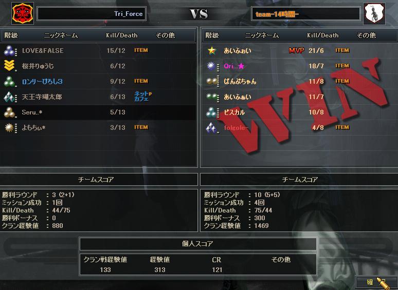 5.26更新cw5