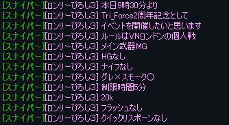 5.26更新ぴろし杯1