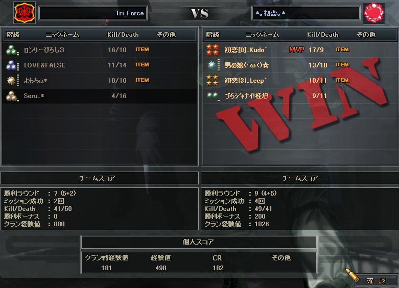 6.2更新cw2