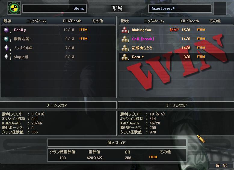 6.7更新cw2