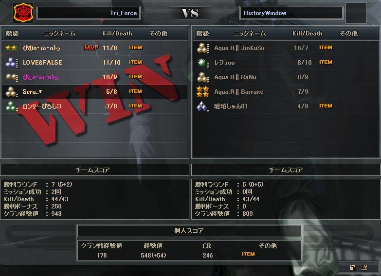 6.25更新cw4