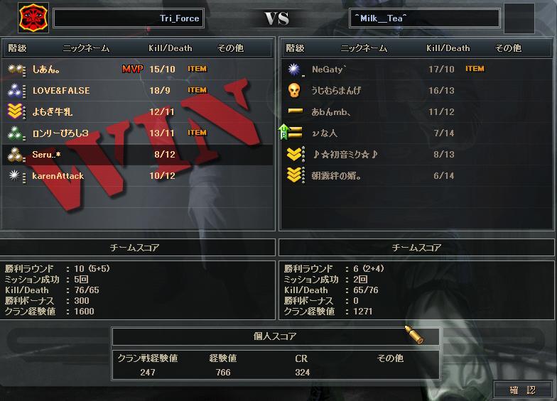 7.1更新cw3