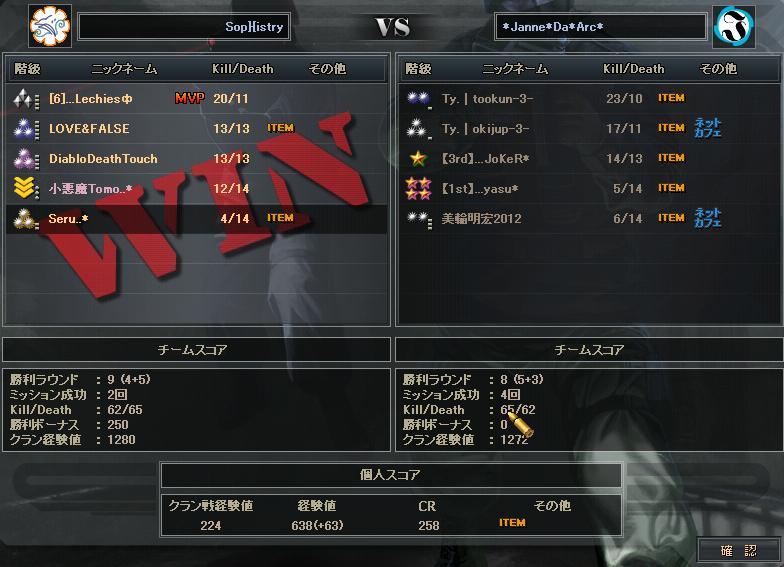 7.8更新cw4