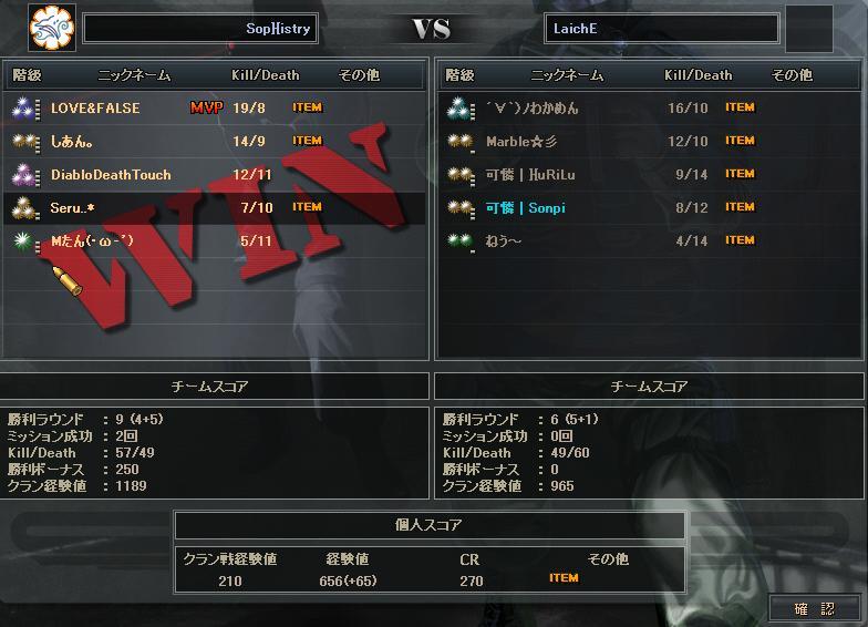 7.8更新cw5