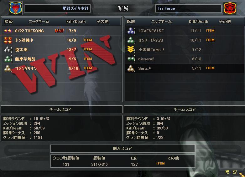 7.8更新cw8