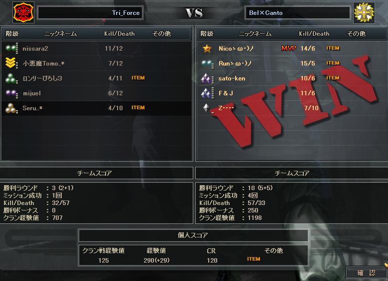 7.8更新cw9