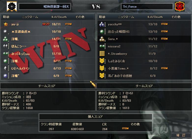 7.12更新cw3