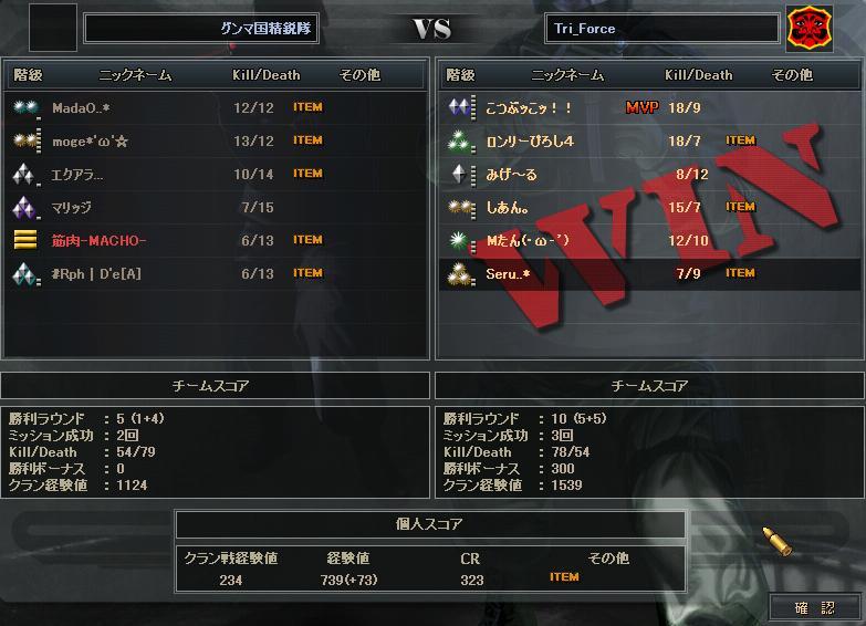 7.14更新cw1