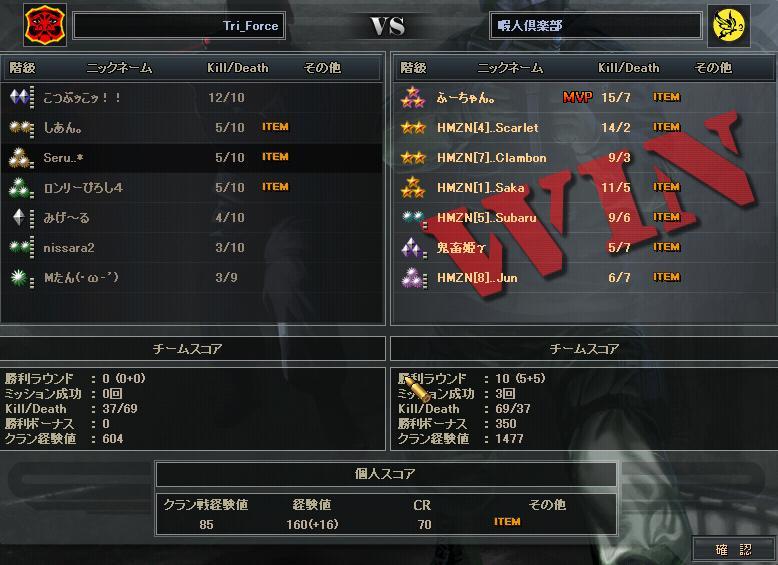 7.14更新cw2