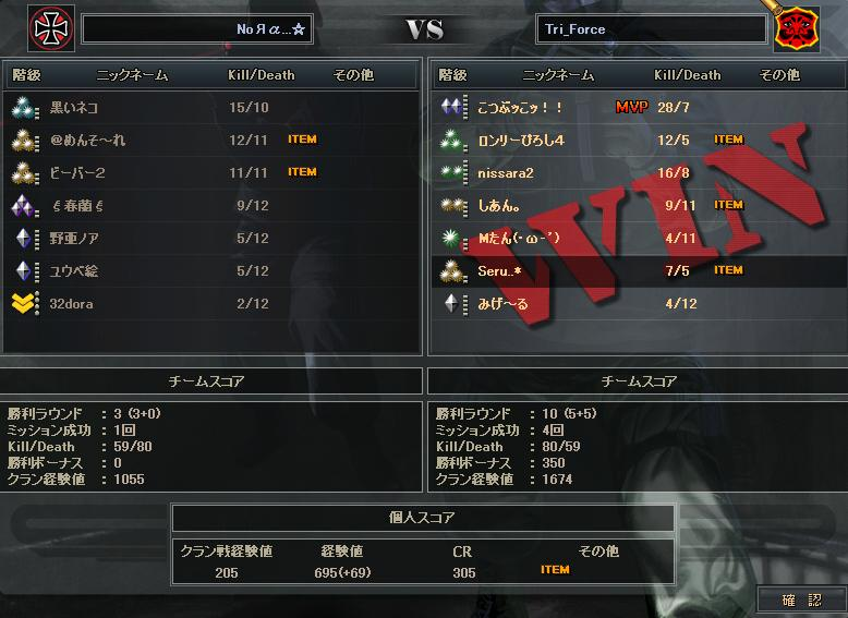 7.14更新cw3