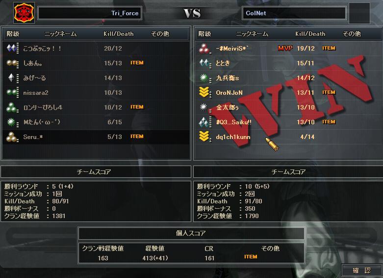 7.14更新cw4