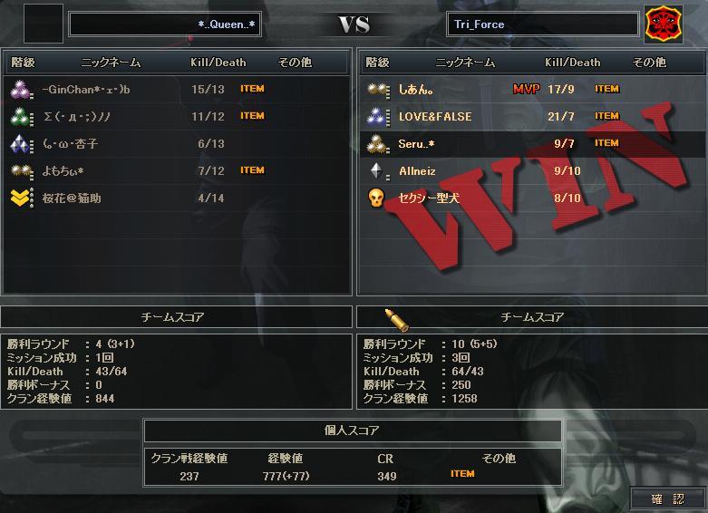 7.16更新cw2