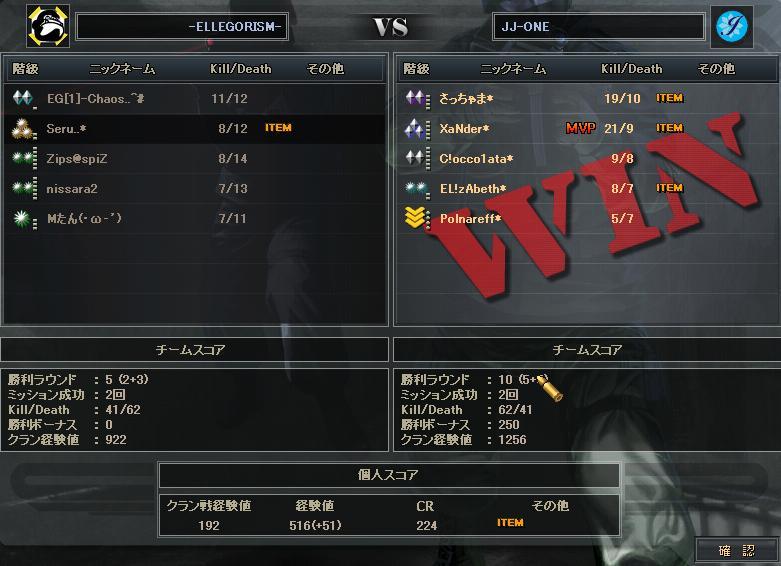 7.16更新cw3
