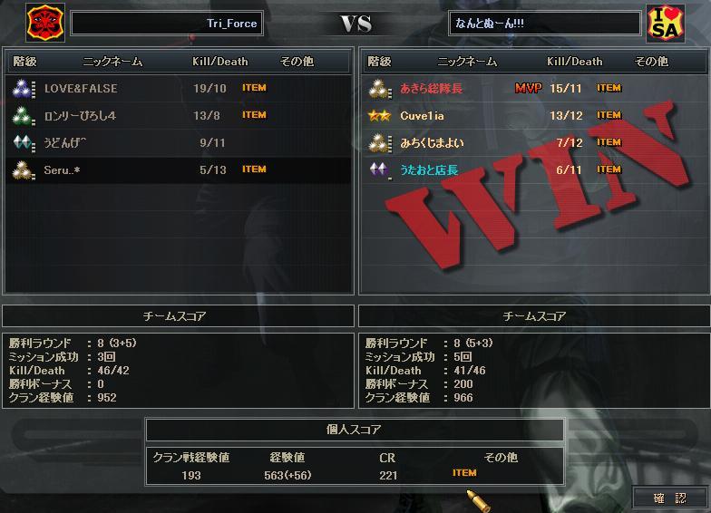 7.17更新cw1