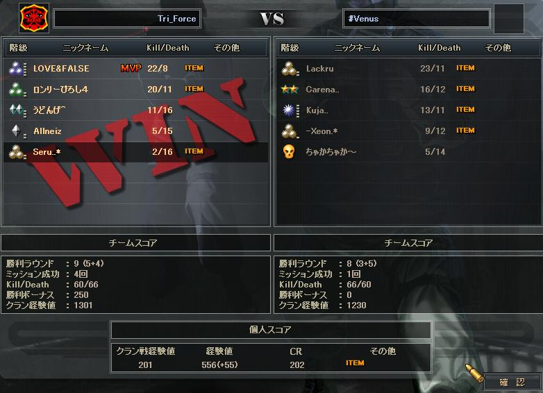 7.17更新cw2
