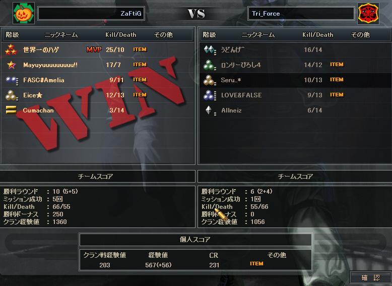 7.17更新cw3