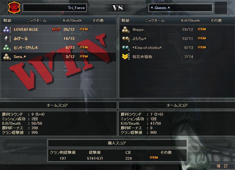 7.17更新cw4