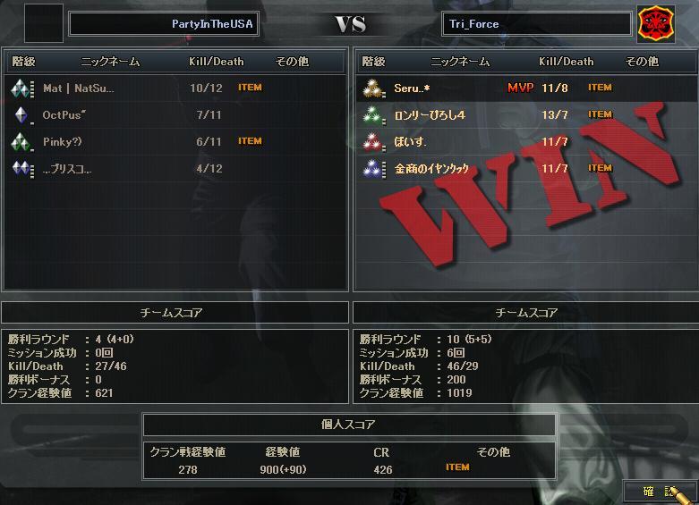 7.18更新cw1