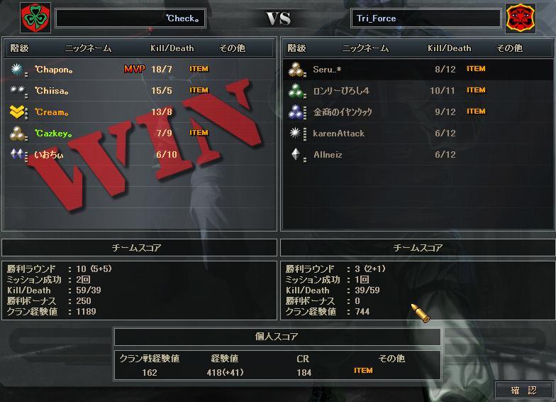 7.18更新cw2