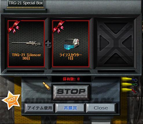 7.20更新BOX1