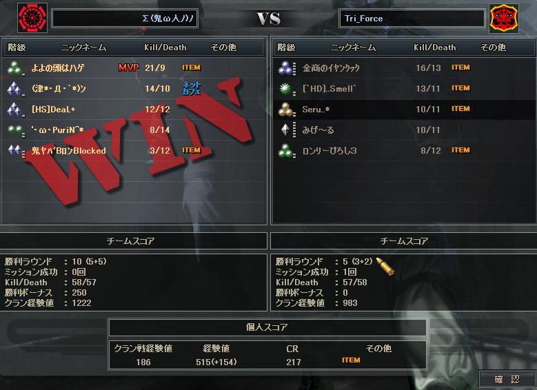 7.22更新cw3