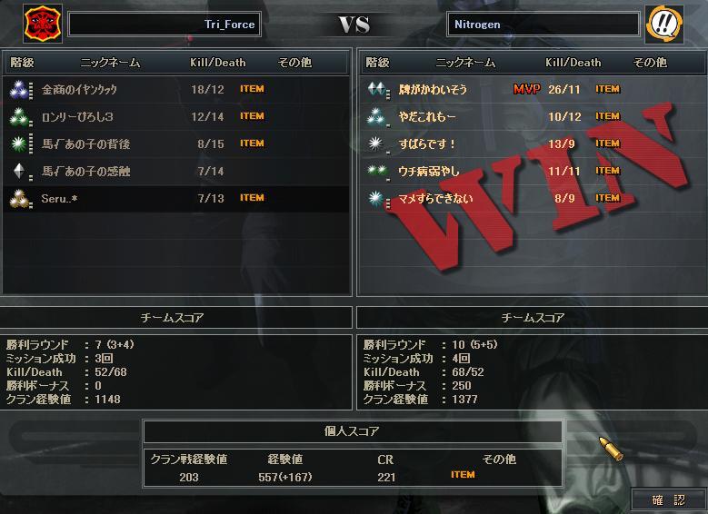 7.22更新cw6