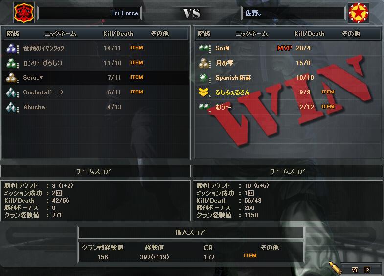 7.23更新cw1
