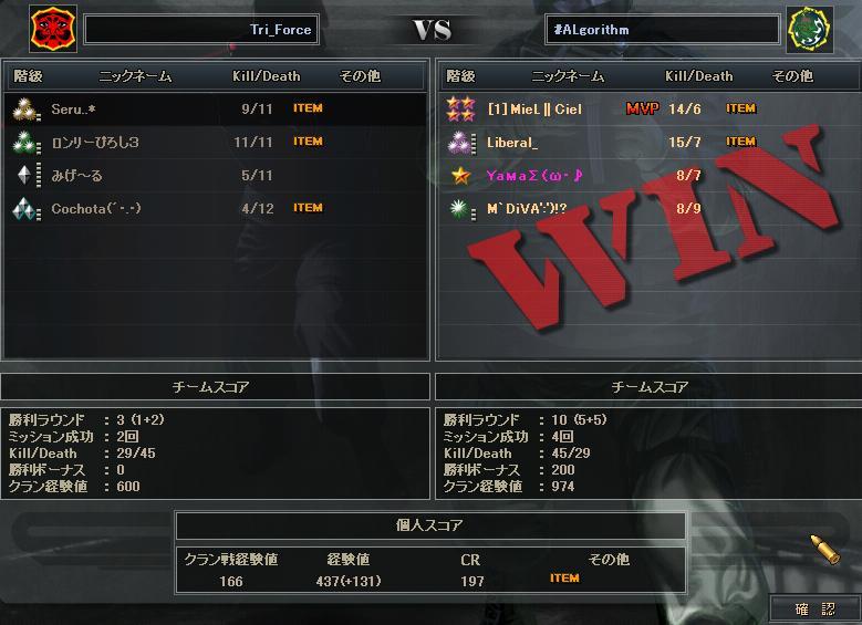 7.23更新cw2