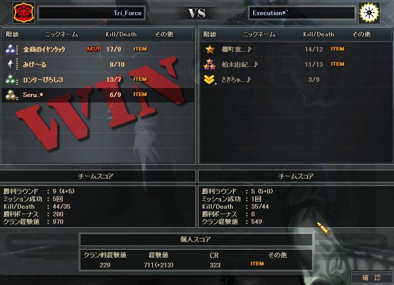 7.23更新cw4