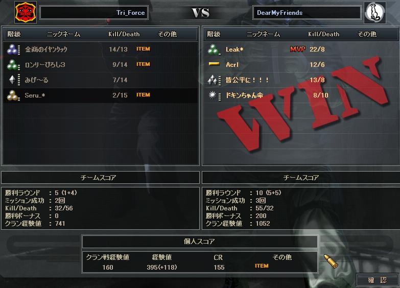 7.23更新cw5