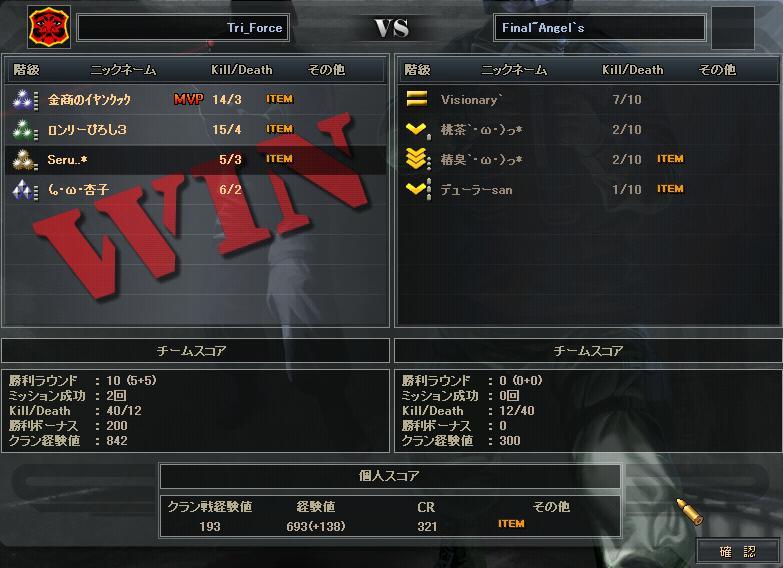 7.23更新cw6