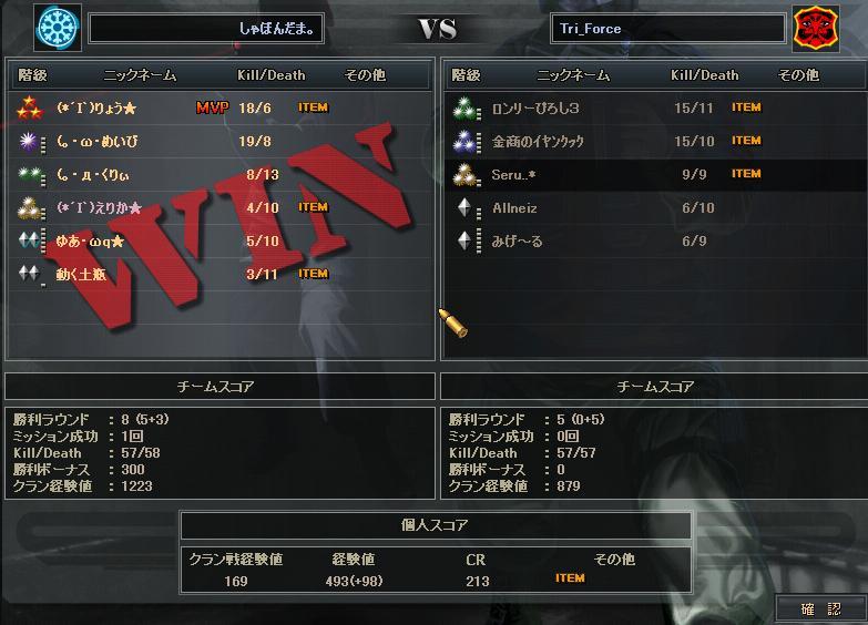 7.23更新cw8