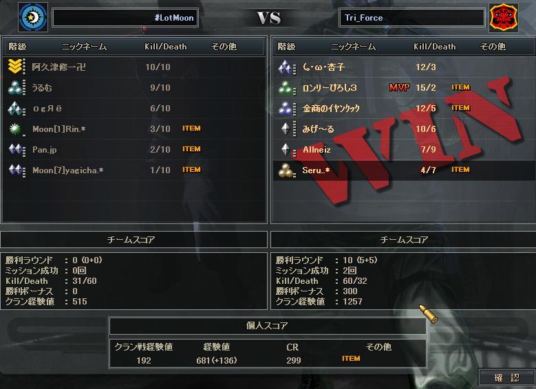 7.23更新cw10