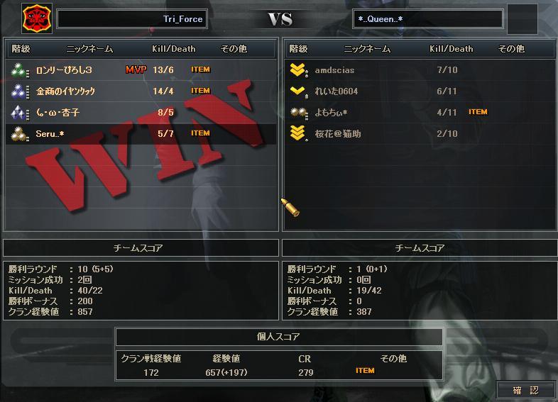 7.25更新cw1